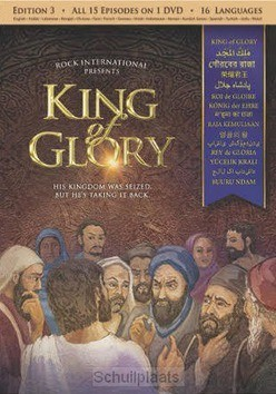DVD KING OF GLORY - 051497082970