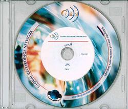 CD FARSI EVANGELISATIE - 111020