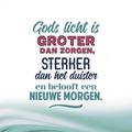WENSKAART KERST GODS LICHT IS GROTER - 454101