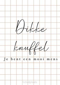 DIKKE KNUFFEL + ENV - LIGHT CREATIVE BY THALIEN - 65503131