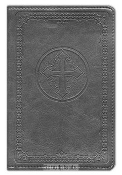 NIV CHARCOAL POCKET BIBLE - 9780310423133