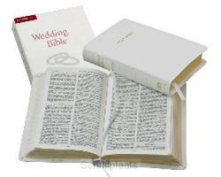 WEDDING BIBLE KING JAMES VERSION - 9780521696104