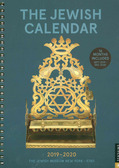 JEWISH DIARY PLANNER 5780 (2019-2020) - ANDREWS MCMEEL - 9780789335883