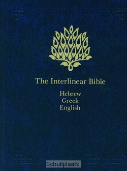 THE INTERLINEAR BIBLE [HEBREW/GREEK/ENG] - GREEN, J.P. - 9781565639775