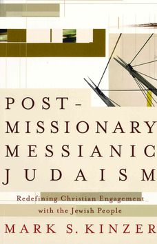 POSTMISSIONARY MESSIANIC JUDAISM - KINZER - 9781587431524