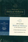KEEP UP YOUR BIBLICAL HEBREW IN TWO VOL1 - JONATHAN KLINE - 9781683070603