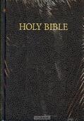 ENGELSE BIJBEL KJV + PSALMEN E2 - 9781862283084
