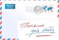 BRIEF VOOR JOU RUSSISCH - 9783961621118
