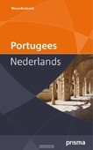 PRISMA WOORDENBOEK PORTUGEES-NEDERLANDS - BALTAZAR, MIRALDINA / BOSSIER, WILLEM / - 9789000302253
