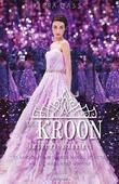 DE KROON - CASS, KIERA - 9789000345205