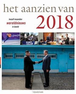 HET AANZIEN VAN 2018 - BREE, HAN VAN - 9789000364534