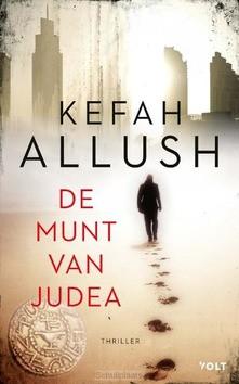 DE MUNT VAN JUDEA - ALLUSH, KEFAH - 9789021415420