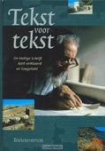 TEKST VOOR TEKST - 9789023902379