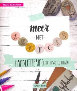 MEER MET LETTERS - BOERE, MARTINE - 9789043919548