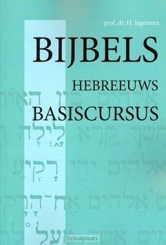 BIJBELS HEBREEUWS / BASISCURSUS - JAGERSMA, H. - 9789057190858