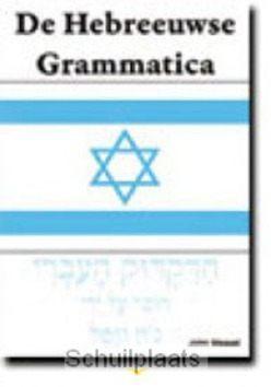 HEBREEUWSE GRAMMATICA - WESSEL - 9789057191053