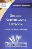 GRIEKS-NEDERLANDS LEXICON I - 9789057191343