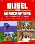 DE (ONOFFICIËLE) BIJBEL VOOR MINECRAFTER - ROMINES, MIKO - 9789058041081