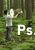 PS. PSALMEN IN BEELD - IDD - 9789058041265
