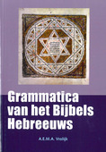 BIJBELS HEBREEUWS GRAMMATICABOEK - VEEN-VROLIJK, A. VAN - 9789058819642