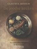 DE JOODSE KEUKEN - RODEN, CLAUDIA - 9789059565418