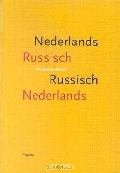 WOORDENBOEK NEDERLANDS RUSSISCH, RUSSISC - DRENJASOWA, T.N. - 9789061432449