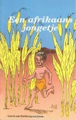 AFRIKAANS JONGETJE - DONKERSGOED-HOEK, C. - 9789070048716