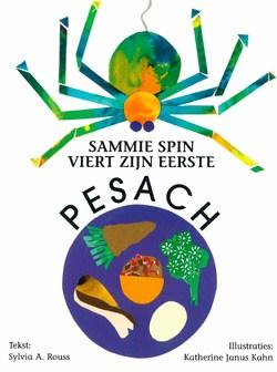 SAMMIE SPIN VIERT ZIJN EERSTE PESACH - ROUSS, SYLVIA - 9789076935003