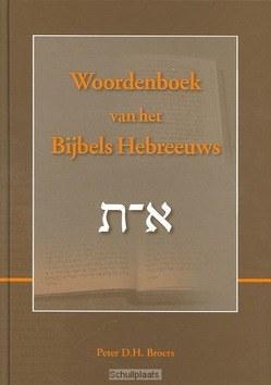 WOORDENBOEK VAN HET BIJBELS HEBREEUWS - BROERS - 9789080232525