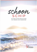 SCHOON SCHIP - 9789082918618