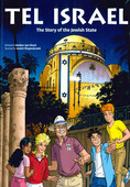 TEL ISRAEL THE STORY OF THE JEWISH STATE - DIEPENBROEK, ANDRE - 9789087181147