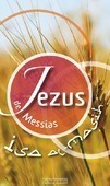 TRAKTAAT JEZUS DE MESSIAS ISA AL-MASIH - [SET 25] - 9789087720308