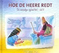 HOE DE HEERE REDT - SCHOUTEN-VERRIPS, ADA - 9789463350266