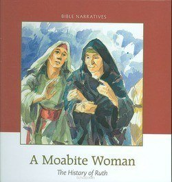 MOABITE WOMAN - MEEUSE, C.J. - 9789491000423