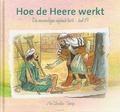 DIE EENVOUDIGEN 19 HOE DE HEERE WERKT - SCHOUTEN-V, A. - 9789491586903
