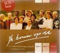 IK BOUW OP U 3-CD BOX - DIVERSE NED. ARTIESTEN - 9789491839573