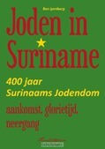 JODEN IN SURINAME - IPENBURG, BEN - 9789491858017