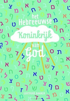 HEBREEUWSE KONINKRIJK VAN GOD - BAKKER, GERTRUUD - 9789492959942