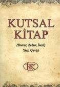 TURKSE BIJBEL KUTSAL KITAP - 9789754620900